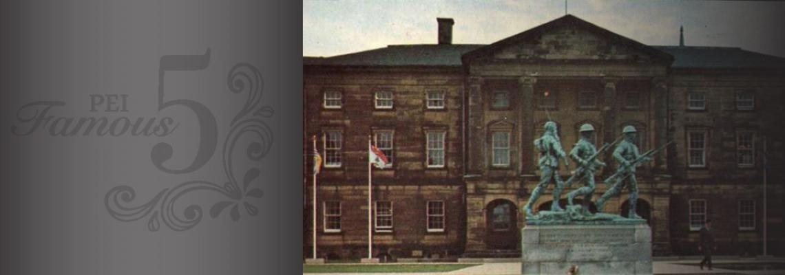 Exterior image of Province House, Charlottetown, 1970